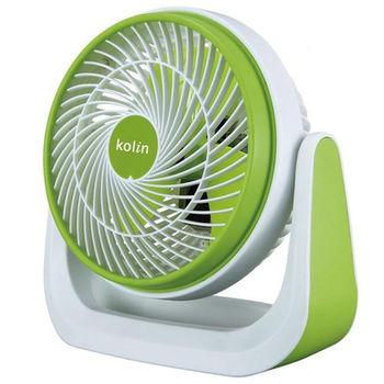 《福利品》【Kolin歌林】馬卡龍9吋循環扇KFC-MN925-G(薄荷綠)