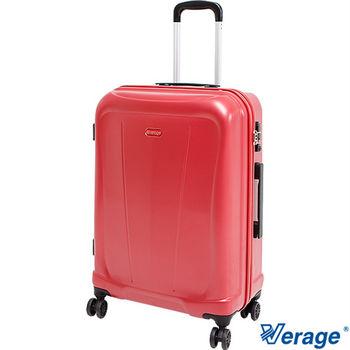 Verage~維麗杰 24吋極致典藏系列旅行箱 (紅)