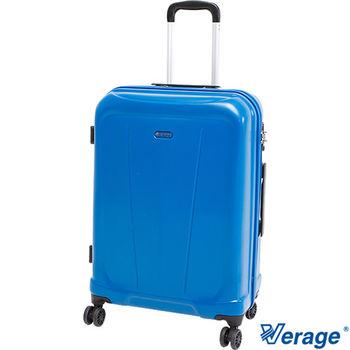 Verage~維麗杰 24吋極致典藏系列旅行箱 (藍)