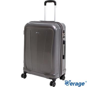 Verage~維麗杰 24吋極致典藏系列旅行箱 (灰)