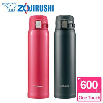 ZOJIRUSHI 象印 0.6L ONE TOUCH 超輕量不銹鋼保冷保溫瓶杯(SM-SA60)