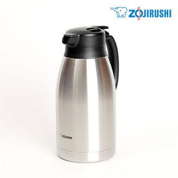 ZOJIRUSHI 象印1.9L桌上型不鏽鋼保溫瓶 【SH-HB19】