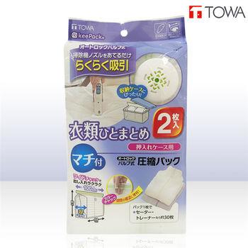 【日本TOWA】東和產業-真空壓縮衣物收納袋 (L)