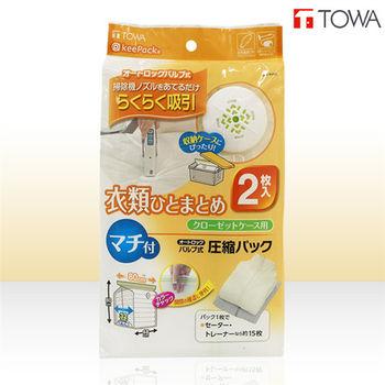 【日本TOWA】東和產業-真空壓縮衣物收納袋 (M)