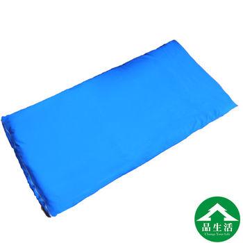 【品生活】素色捲床3x6尺單人-深藍