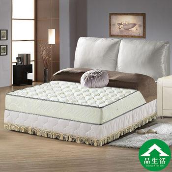 【品生活】立體加厚護背式冬夏兩用彈簧床墊6X6.2尺(雙人加大)