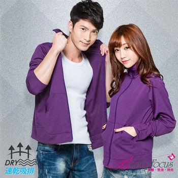 BeautyFocus  吸排抗UV認證防曬立領外套-深紫色(4382/男女適用)