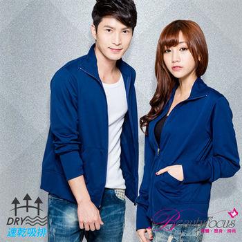 BeautyFocus  吸排抗UV認證防曬立領外套-深藍色(4382/男女適用)