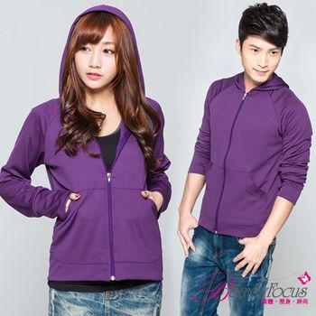BeautyFocus  抗UV防曬認證插肩連帽外套-深紫色(5081)