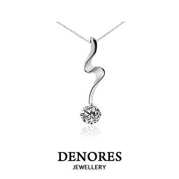 DENORES 唯一的愛0.50克拉八心八箭美鑽鍊