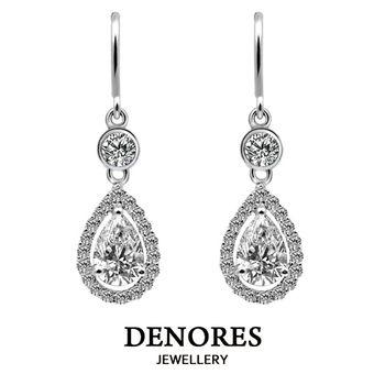 DENORES 漣漪漾動0.50克拉天然梨形美鑽耳環
