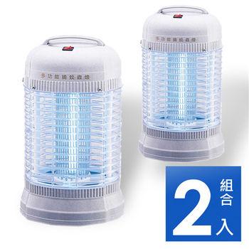 《2入超值組》【華冠】6w電子式捕蚊燈(ET-609)