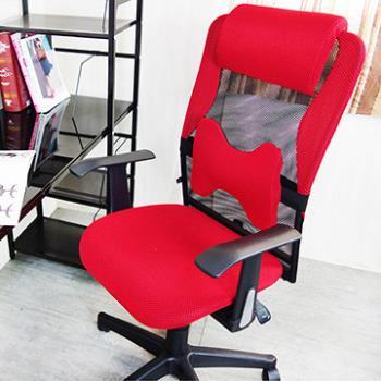 康貝爾H護腰枕無段傾仰網座辦公椅電腦椅(六色)