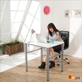 BuyJM環保低甲醛鏡面80公分穩重型工作桌/電腦桌