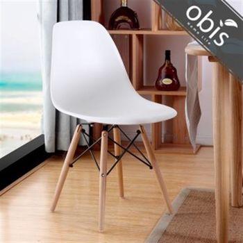 【obis】EAMES CHAI造型餐椅(11色)(TN/066W)