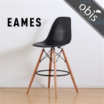 【obis】EAMES CHAI造型休閒椅/吧檯椅(2色)(TN/066W(BS))