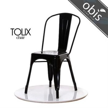 【obis】TOLIX CHAIR工業風造型餐椅(4色)(TN/090)