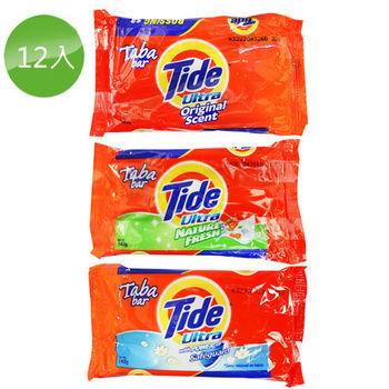 美國 Tide 洗衣皂140g  (12入)