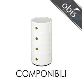 【obis】COMPONIBILI設計款造型四層收納櫃/收納箱(10色)(TN/086B)