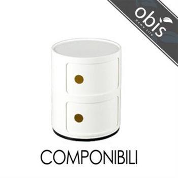 【obis】COMPONIBILI設計款造型兩層收納櫃/收納箱(6色)(TN/086A)