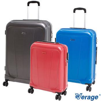 Verage~維麗杰 24吋極致典藏系列旅行箱 (三色可選)