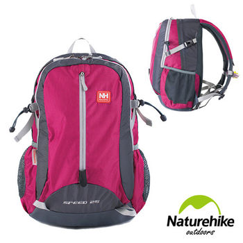 Naturehike 25L 輕量透氣減壓後背包 騎行包(桃紅)