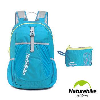Naturehike 22L超輕量折疊收納後背包 登山包 攻頂包(水藍)