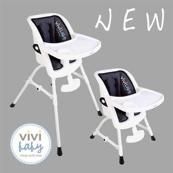 【ViVibaby】高腳餐椅-高低兩段(高雅灰)