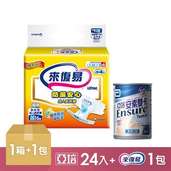 亞培 安素雙卡(237ml x24罐)+來復易 防漏安心復健褲(M 16片)×1包