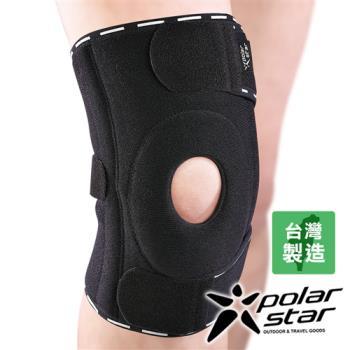 PolarStar 長式髕骨矽膠軟墊護膝 P14712|登山|運動|運動傷害|跑步