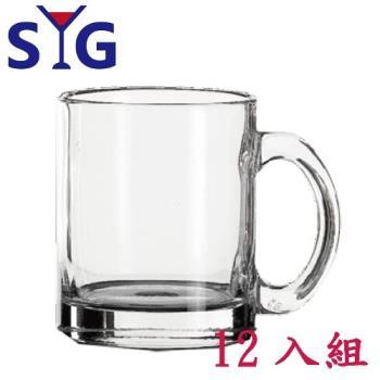 SYG玻璃馬克杯350cc-12入組