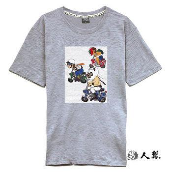 【男人幫】一起兜風吧!! 竹節布料圓領T恤(T1272)