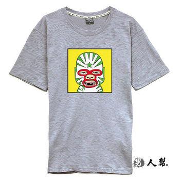 【男人幫】綠色閃電摔角手竹節布料圓領T恤(T1270)