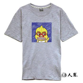【男人幫】黃孔龍面具摔角手竹節布料圓領T恤(T1265)