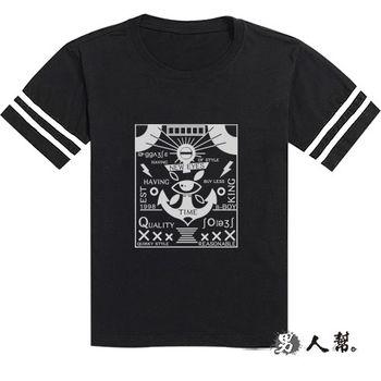 男人幫-大尺碼船錨圖騰袖口拼接條紋短袖T恤 (T1280) S-4XL