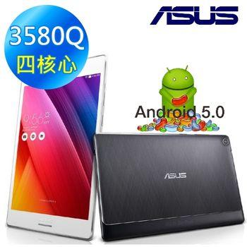 ASUS 華碩 ZenPad S 8.0 Z580CA 8吋 四核平板 WiFi