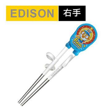 【樂扣樂扣】愛迪生不銹鋼聰明學習筷/小企鵝PORORO/第一階段/右手(ECSP001 )