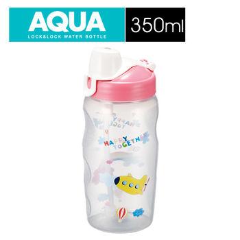 【樂扣樂扣】兒童彩繪水壺350ML/粉紅色/附吸管(HPP726TP)