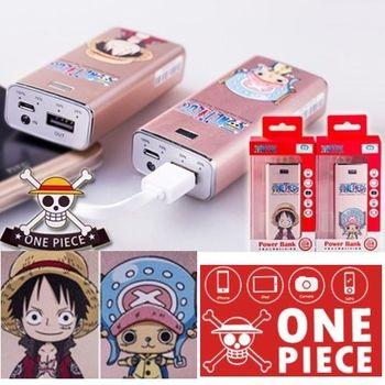 ONE PIECE 日本正版授權 航海王行動電源