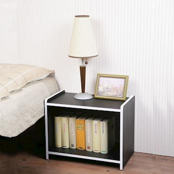 【Homelike】時尚開放式床邊櫃(二色)