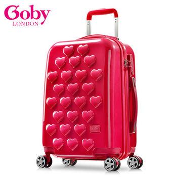 【Goby果比】Love20吋萬向輪登機行李箱-兩色任選