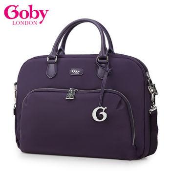 【Goby果比】旅遊多功能單肩手提電腦包-2色任選