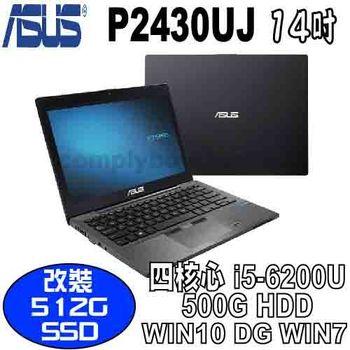 ASUS 華碩 P2430UJ  14吋 六代 i5-6200U 獨顯 NV 920M 2G 商用筆記型電腦 三年保固