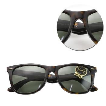 【Ray Ban】WAYFARER-亞洲版型 墨綠琥珀框太陽眼鏡-大版(RB2140-F 902)