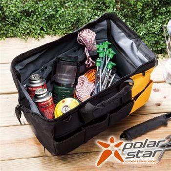 PolarStar 工具收納包 1500007