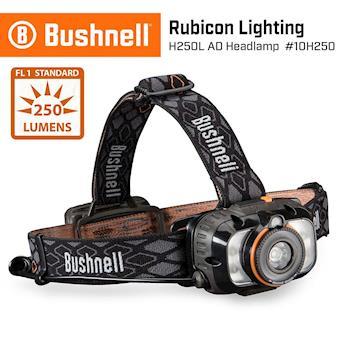 【美國 Bushnell 倍視能】Rubicon 戶外照明系列 250流明 H250L AD LED智慧調光探照工作頭燈 #10H250 (公司貨)