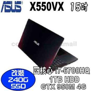 ASUS 華碩 X550VX 15吋  i7-6700HQ 獨顯GTX 950M 4G SSD筆電 黑紅