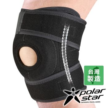 PolarStar Coolmax 全開式排汗短護膝 (加裝側條)  P9319