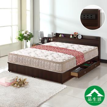 【品生活】日式收納功能三件式房間組(收納床頭片+正三線加厚束縛式獨立筒+四抽床底)