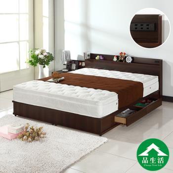 【品生活】收納功能三件式房間組(床頭+床底+獨立筒)